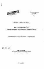 Ситибанк - реквизиты Где узнать Советы