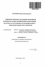 ричард дафт менеджмент скачать бесплатно pdf