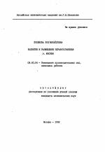 Больничный лист Дзержинский люблино