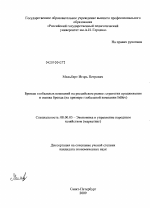 Продвижение компании на российском ры заработок за размещение статей у себя на сайте