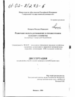 """"""",""""www.my3dmax.ru"""